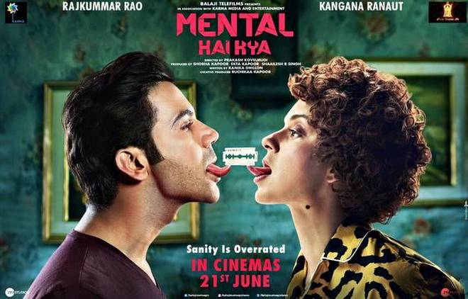 India Tv - Judgementall Hai Kya Movie