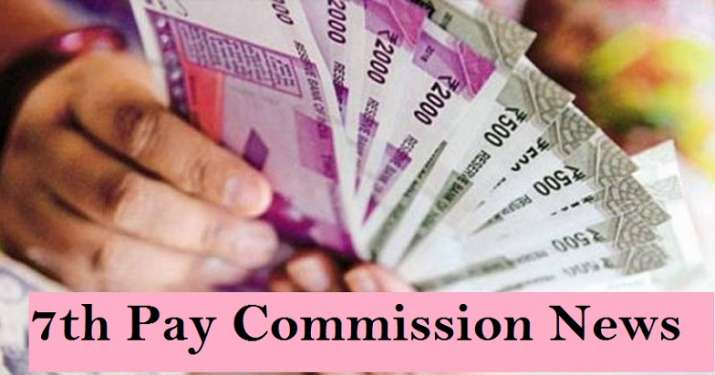 7th Pay Commission: Centre likely to hike HRA of central