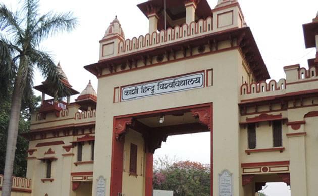 Tamil Nadu to set up Tamil lab in Banaras Hindu University