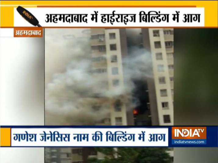 Ahmedabad fire incident