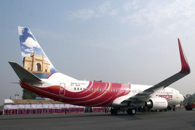 In 2017-18, the carrier had posted a net profit of Rs 262