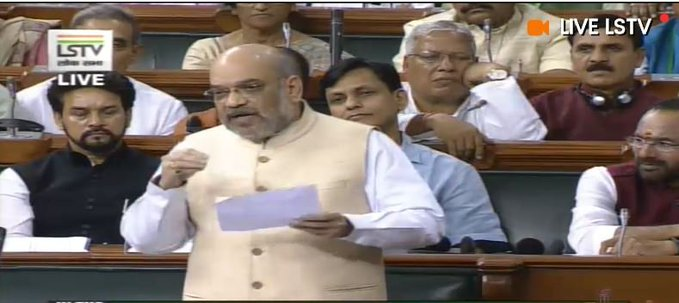 Essential to keep law enforcement agencies one step ahead of terrorists: Amit Shah on UAPA bill