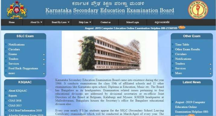 Karnataka 2nd PUC Supplementary Result 2019 expected to be