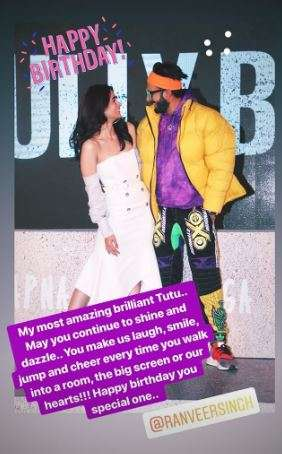 India Tv - Alia Bhatt wishes Ranveer Singh with a sweet message