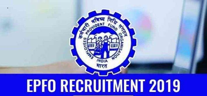 EPFO Recruitment 2019: Assistant admit card released.