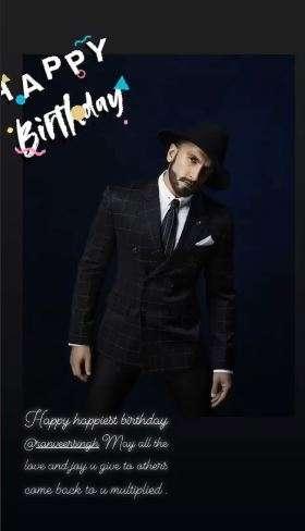 India Tv - Katrina Kaif wishes Ranveer Singh on 34th birthday