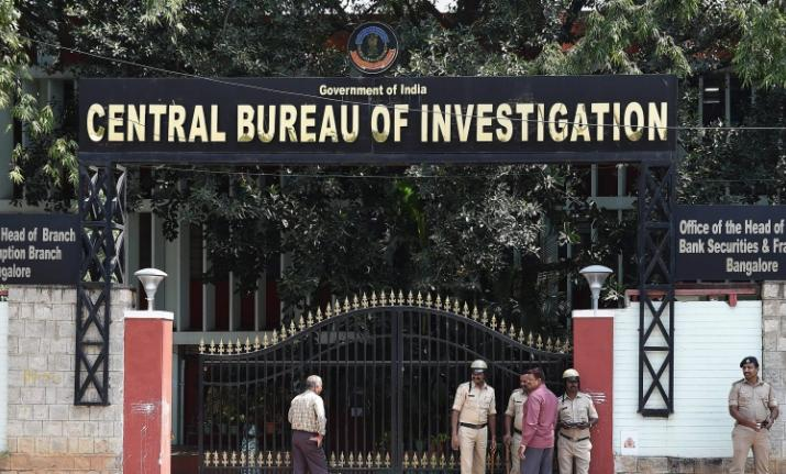 CBI carries out searches at 22 locations in ponzi scam