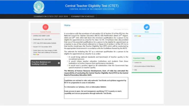 CTET Result 2019 released at ctet.nic.in