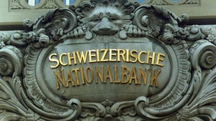 India to get Swiss bank details of all Indians from
