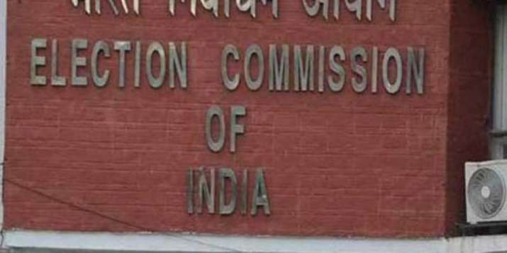 EC appoints former IRS officer as special expenditure