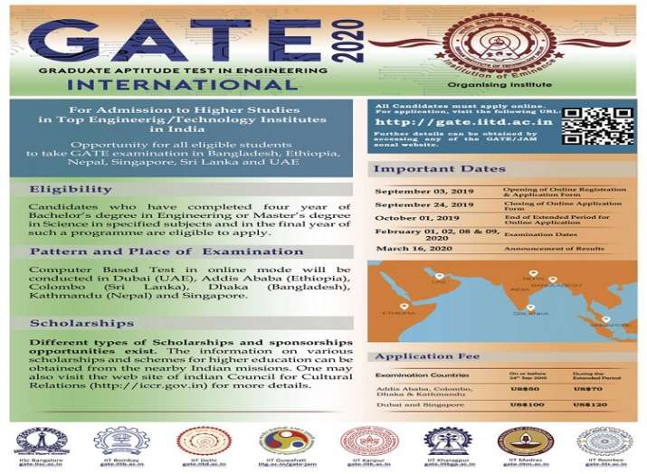 GATE 2020 information brochure released: All you need to know about the exam