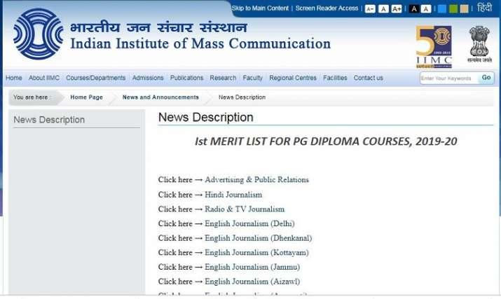 IIMC First Merit List 2019