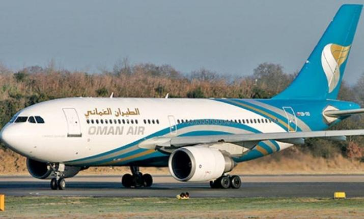 Oman Air flight makes emergency landing in Mumbai
