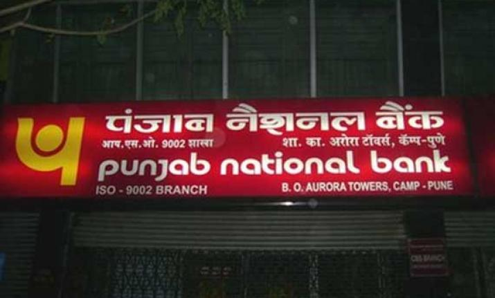 PNB reports over Rs 3,800 cr fraud by Bhushan Power & Steel