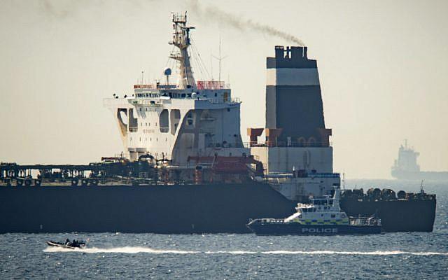 Grace 1 Iranian oil supertanker