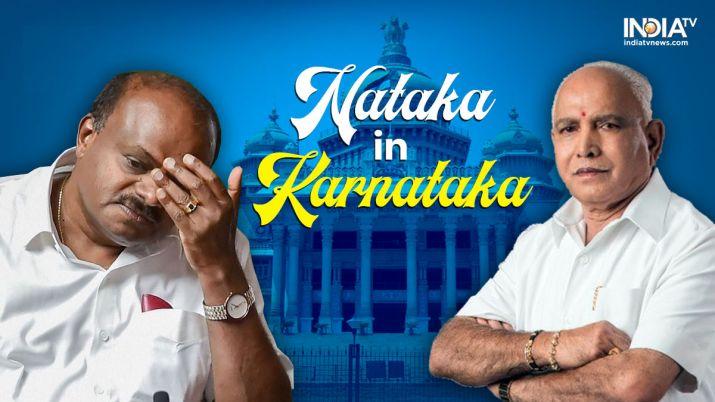 Karnataka crisis live updates