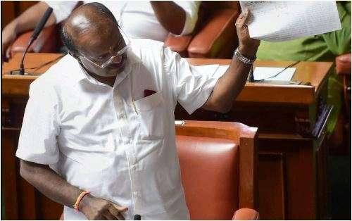 Karnataka trust vote Live Updates