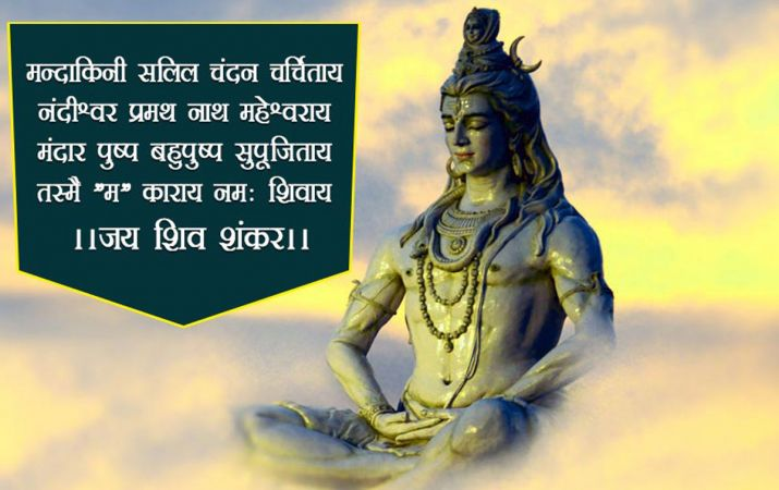Sawan 2019: SMS, Best Quotes, Images, Wallpapers, Facebook