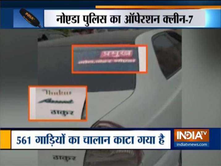 8 arrested; over 1400 vehicles penalised for name, caste on number plate in Noida