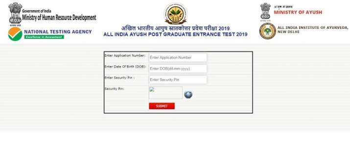 NTA AIAPGET 2019: Admit card released, check at nta.ac.in