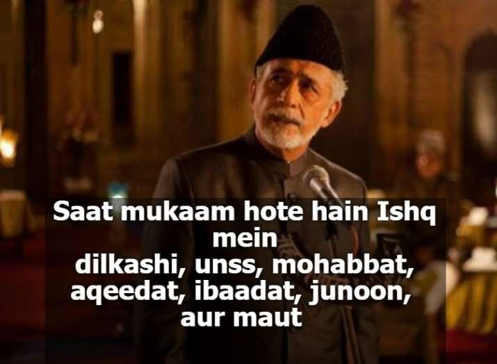 India Tv - Saat mukaam hote hai ishq mein ... dilkashi, unss, mohabbat, aqeedat, ibaadat, junoon aur maut - Dedh Ishqiya