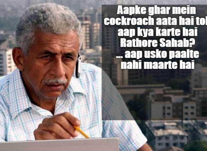 India Tv - Aapke ghar mein cockroach aata hai toh aap kya karte hai Rathore Sahab? ... aap usko paalte nahi maarte hai - A Wednesday