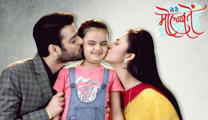 Yeh Hai Mohabbatein spin-off show 'Yeh Hai Chahahtein' encounters delay