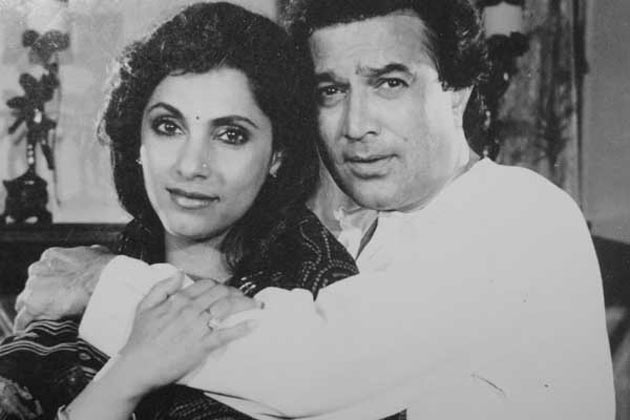 India Tv - Rajesh Khanna and Dimple Kapadia