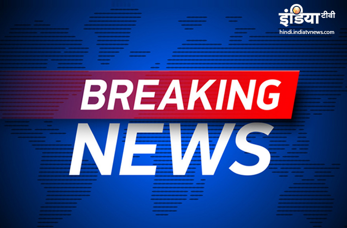 Breaking: Fire breaks out in Mumbai's Shantivan building