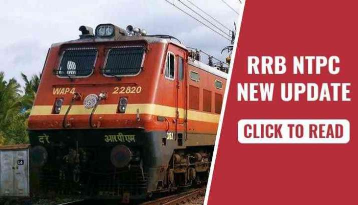 RRB NTPC Admit Card: Railway to conduct RRB NTPC exam after