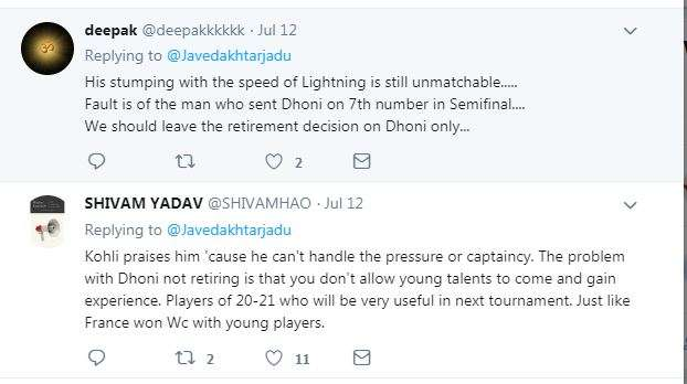 dhoni about his retirement