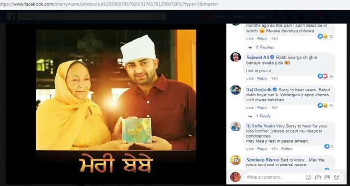India Tv - Punjabi Singer Sharry Mann's mother passes away
