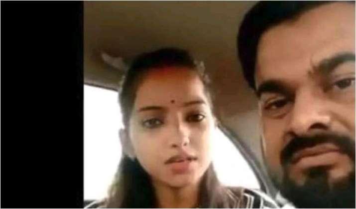 BJP MLA daughter honour killing