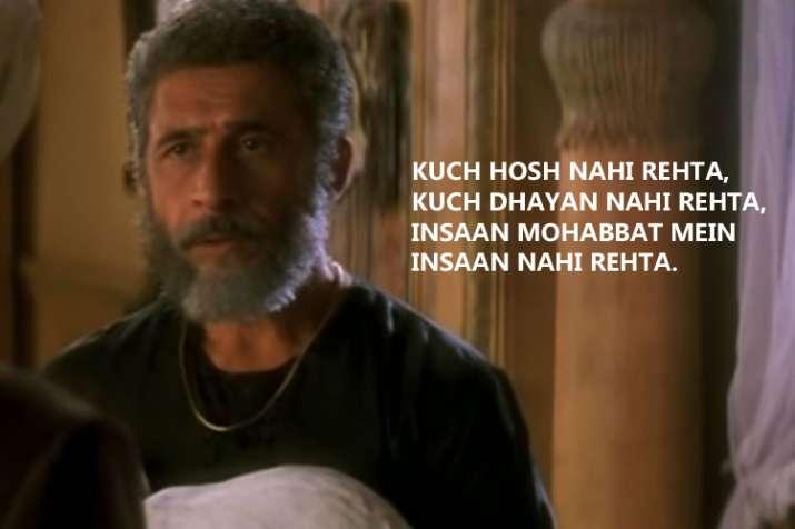 India Tv - Kuch hosh nahi rehta, kuch dhyan nahi rehta ... insaan mohabbat mein insaan nahi rehta - Sarfarosh