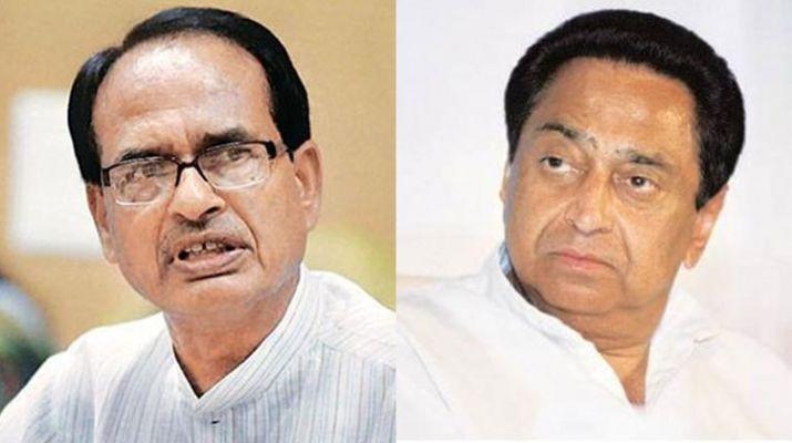 Shivraj hits out at Kamal Nath-government over proposed Sita ...
