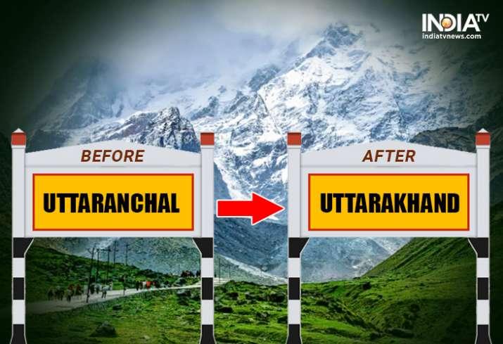 India Tv - Uttaranchal has become Uttarakhand