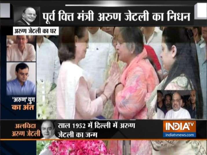 India Tv - Sonia Gandhi pays tribute to Arun Jaitley