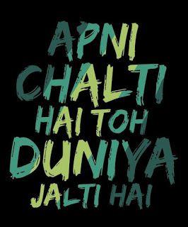 India Tv - Best Whatsapp Attitude DP,Attitude Sad love Romantic Cool Whatsapp DP Images Pics Download