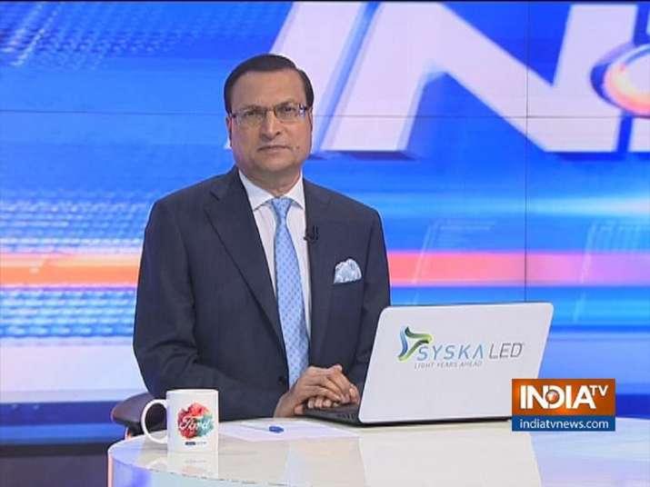 Aaj Ki Baat August 20 episode
