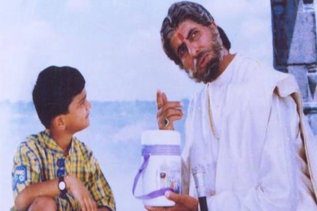 Amitabh Bachchan's grandson Ananda Vardhan in Sooryavansham
