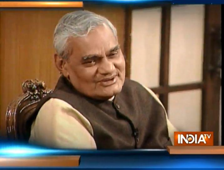 Atal Bihari Vajpayee first death anniversary: Remembering