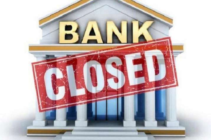 Bank holiday Alert: Banks will remain closed on these days in ...