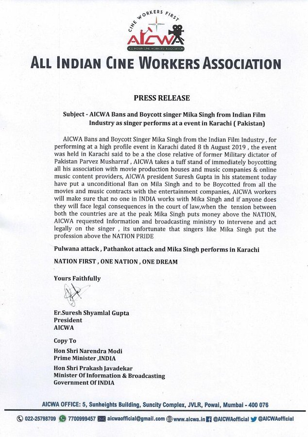 India Tv - All India Cine Workers Association's notice on Mika Singh