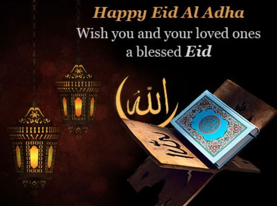 India Tv - Happy Bakrid or Eid-al-Adha 2019: Best pictures messages for wishing Happy Eid.