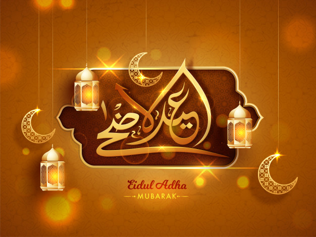 India Tv - Happy Bakrid or Eid-al-Adha 2019: Wishes and quotes for happy Eid 2019