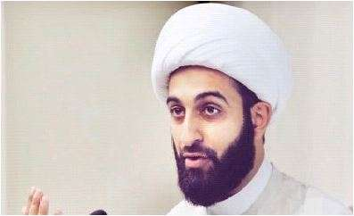 Imam Mohamad Tawhidi