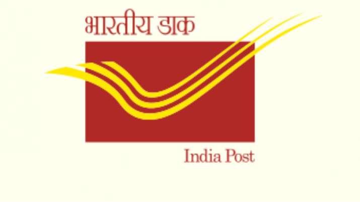 Post Office ATM-Cum-Debit Card
