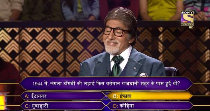 India Tv - Kaun Banega Crorepati 11 Question 15 for Charna Gupta