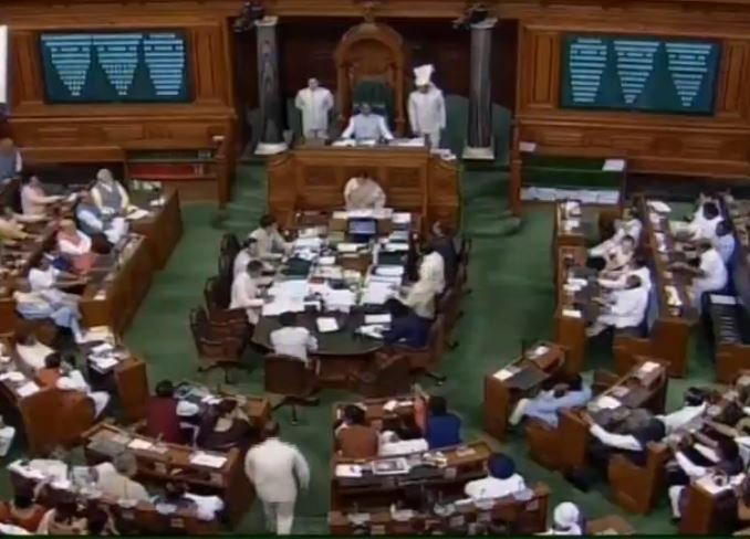 Jammu & Kashmir Reorganisation Bill