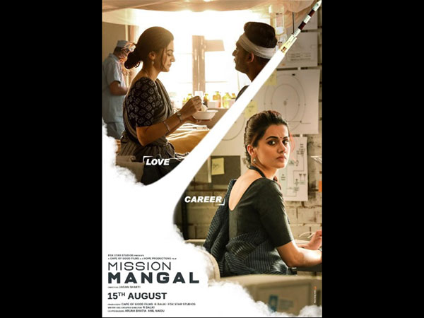 India Tv - Taapsee Pannu in Mission Mangal